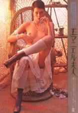 Emmanuelle (1974) poster (Japan)