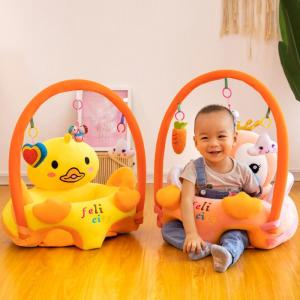 Sofa Set Support Seat Cover Baby Plush Chair Cartoon Learning Sit Plush Chair Toddler Nest Puff 1