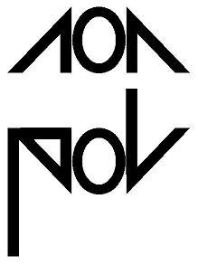 non-pol-logo2