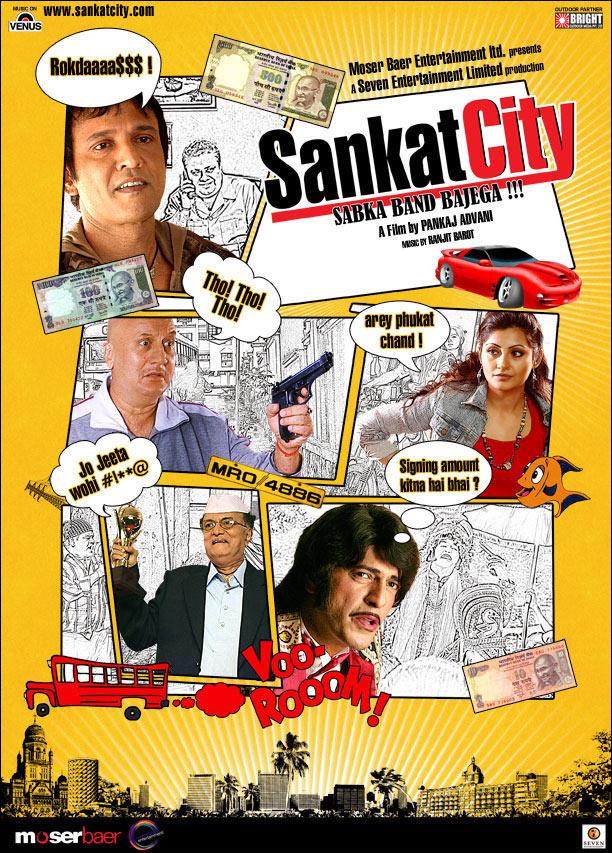 sankat city poster01