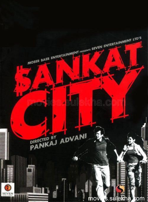 sankat-city-poster04