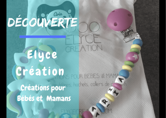 elycecreation