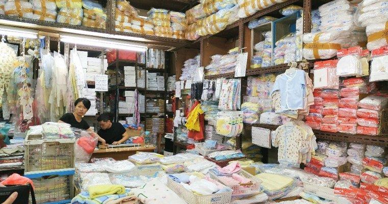 Baby Shop at Bugis (Shen Kwong Trading)