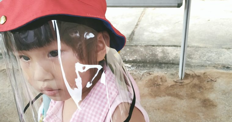 Where to Buy Children's Face Shield in Singapore?