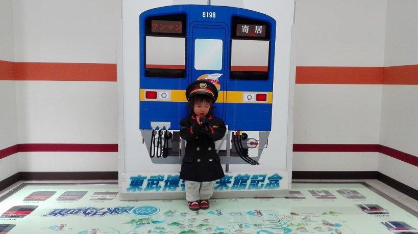 東武鉄道博物館 イベント 撮影会 車掌さん こゆたん