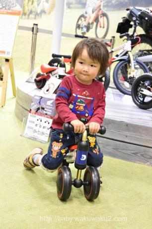 東京おもちゃショー プレイスペース アイデス ディーバイク ホンダ D-bike HONDA