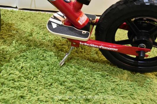 アイデス d-bike KIX 組み立て方 配送 部品 カラー スタンド
