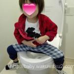 トイトレ トイレの踏み台 子供 3歳 2歳 高さ