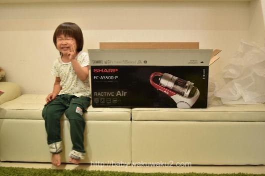 『世界最軽量』コードレスキャニスター掃除機 EC-AS500