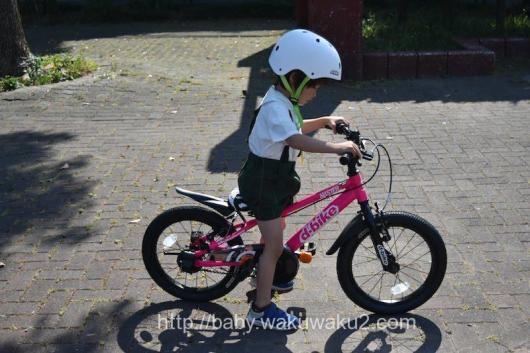 はじめての自転車 ディーバイク ディーバイクマスターAL 自転車 練習 4歳