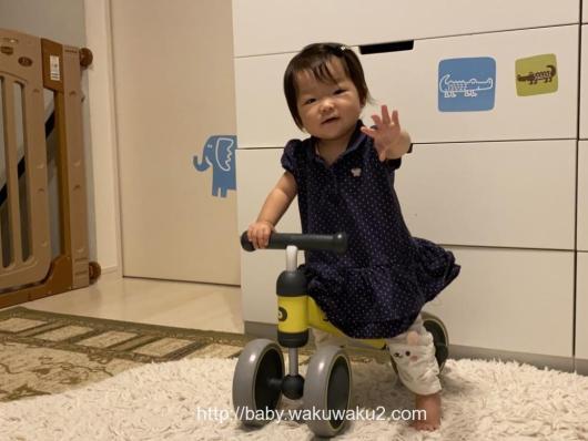 チャレンジバイク 1歳 アイデス お誕生日 乗り物
