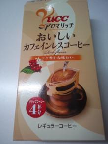 UCCカフェインレスコーヒー