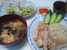 海南鶏飯 (カオマンガイ)