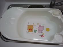 新生児のお風呂