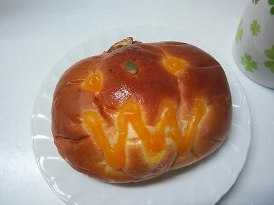サンジェルマン かぼちゃクリームのパン