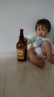 養命酒 1歳
