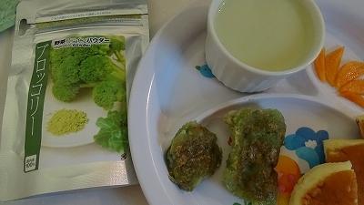 便利野菜 離乳食
