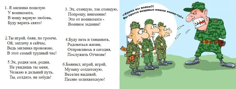 Поздравления из армии племяннику