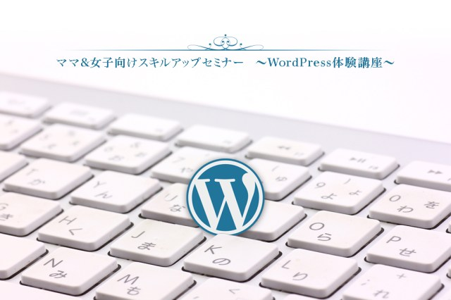 wordpress-1024x682