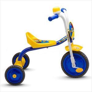 O triciclo é um presente inesquecível