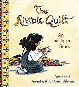 cover of the-arabic-quilt-khalil