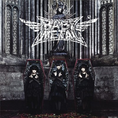 babymetalアルバム全曲レビュー