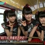 BABYMETAL現象〜世界が熱狂する理由〜NHK特集 内容と感想!動画特番