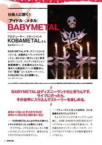 kobametal 音楽主義60-01