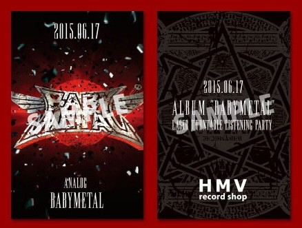 "ALBUM ""BABYMETAL""LASER TURNTABLE LISTENING PARTY参戦カード"