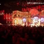 BABYMETAL Mステスーパーライブ2015動画[ギミチョコ]感想!ミュージックステーション