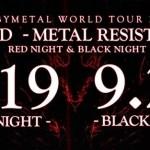 """BABYMETAL 東京ドーム追加公演""""黒い夜""""決定!チケット先行開始!海外の反応"""