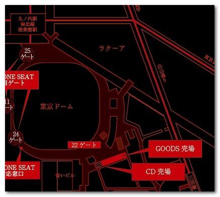BABYMETAL東京ドームグッズ売り場