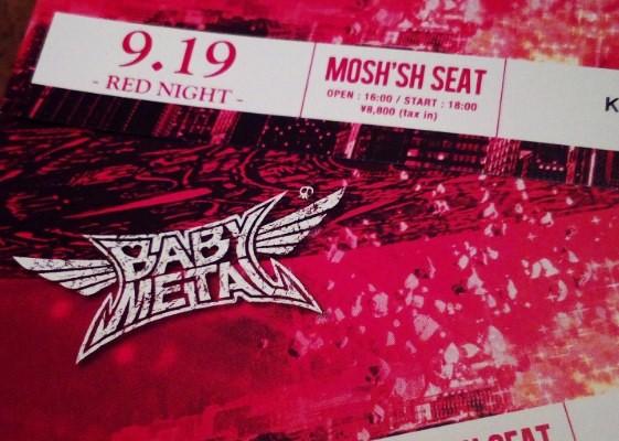 BABYMETAL 東京ドーム チケット