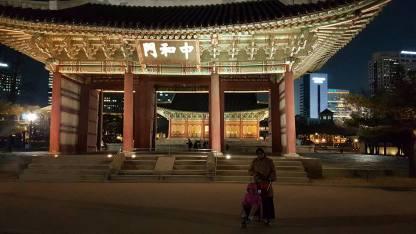 Gerbang Menuju Junghwajeon