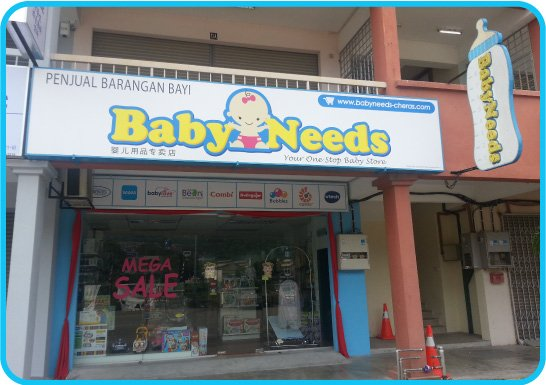 baby-needs-store-shop-front-cheras