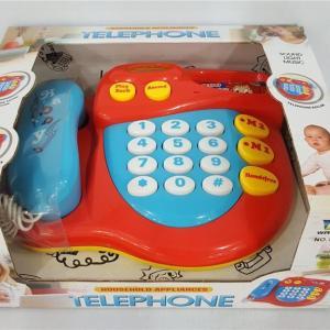Telefon sa muzikom