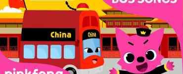 China Tour Bus