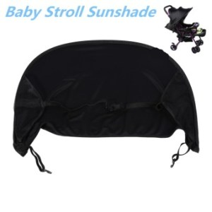 Baby Stroller Cover Buggy Infant Car Seat Sun Shade Black - intl