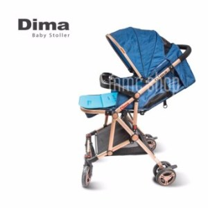 MMC 2198 - Baby Lightweight Travelling Foldable Stroller - Blue