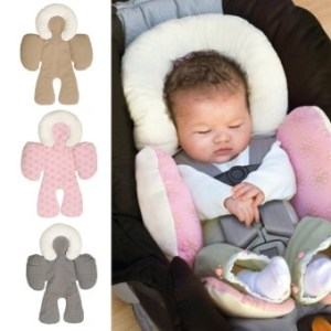 Moonar Infant Cute Comfortable Stroller Cushion Baby Cart Seat Pad Pushchair Cotton Thick Mat (Pink) - intl