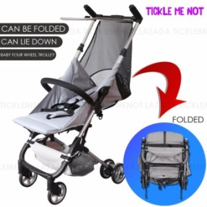 Tickle AB-616 Baby folding stroller (graY)