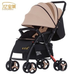 YIBAOLAI Baby Stroller Can Sit and Lie Super Baby Stroller Baby Stroller Trolley Car and Folding Umbrella - intl