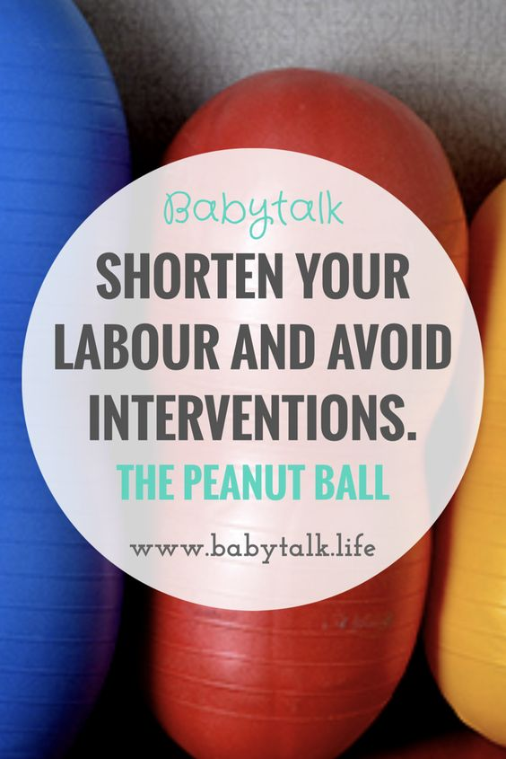 Shorten your labour and avoid a c-section with the miracle tool, the peanut ball!