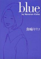 Komik Blue