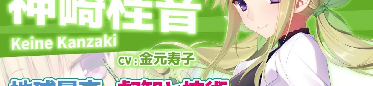 Manga Choujin Koukousei-tachi wa Isekai demo Yoyuu de Ikinuku you desu!