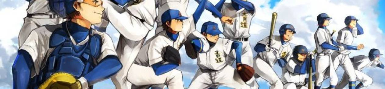 Manga Diamond No Ace Act 2