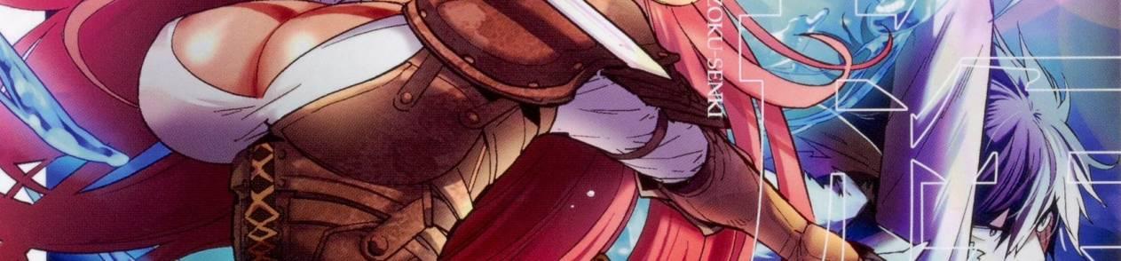 Manga Game obu Familia – Family Senki
