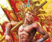Komik Journey to the West (Zheng Jian He)