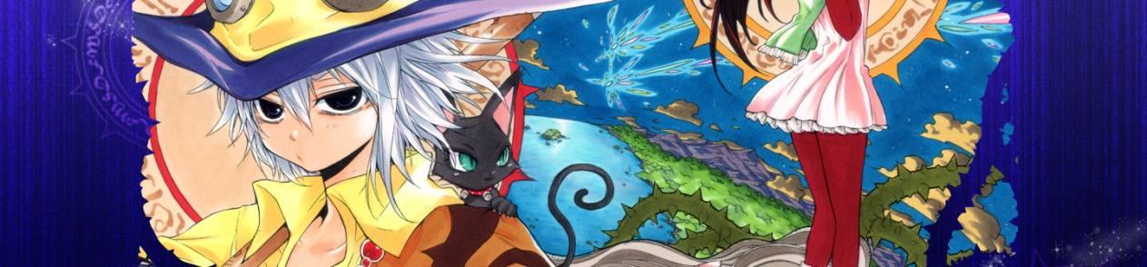 Manga Magico
