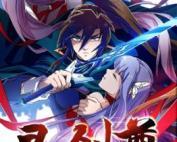 Komik Spirit Sword Sovereign
